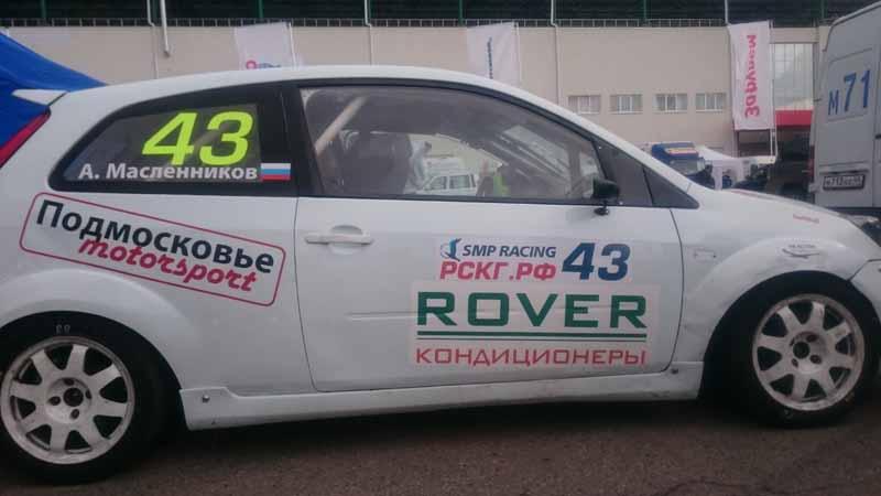 На гонках вместе с ROVER!