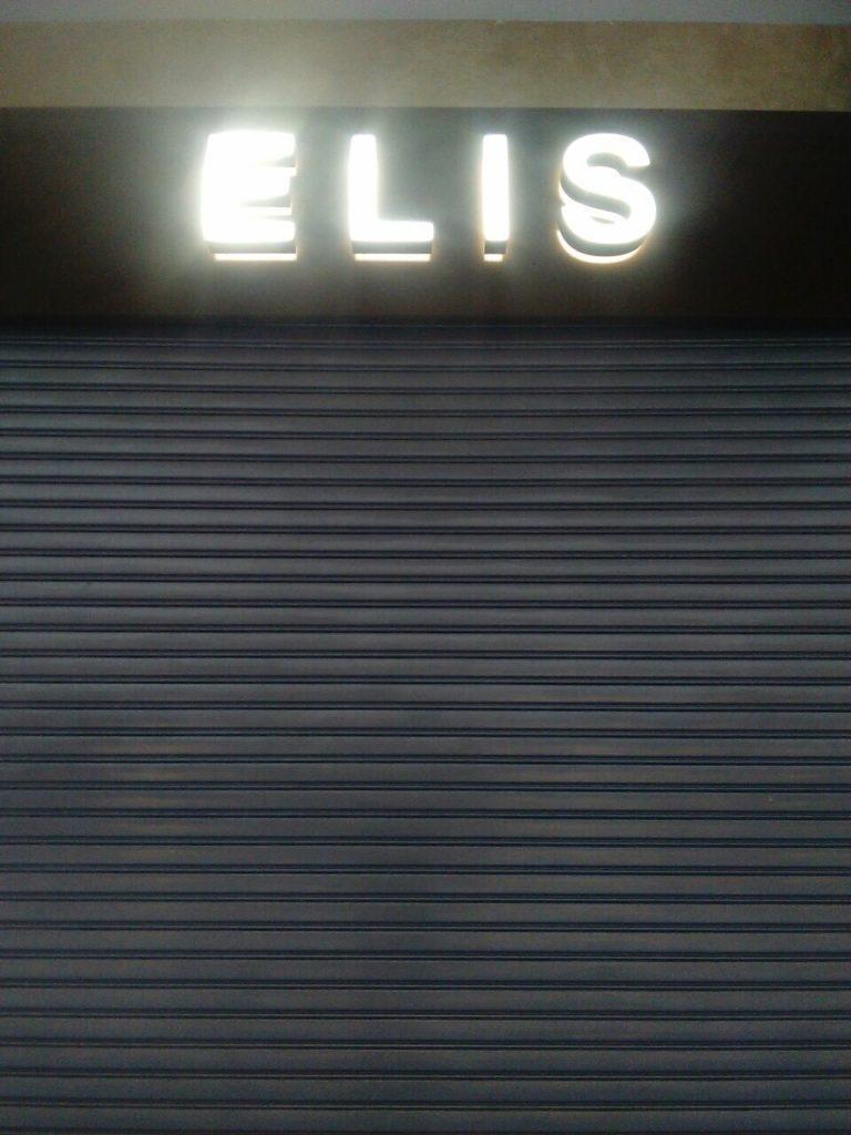 f7185a0e00f Магазин женской одежды ELIS