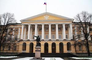 Архивный комитет Санкт-Петербурга