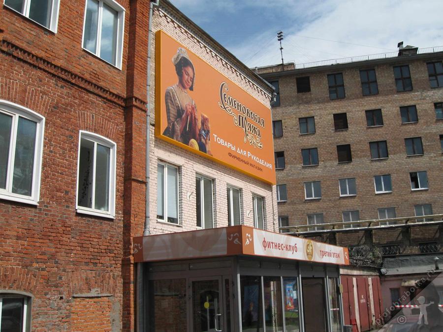 Московская шерстопрядильная фабрика