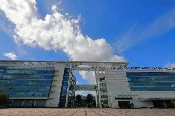 GREE заняла первое место на мировом рынке бытовых кондиционеров