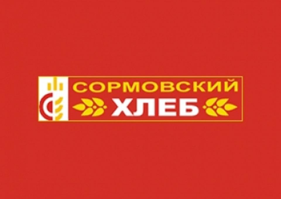 Компания «Сормовский хлеб», г.Н.Новгород, ул.Новосоветская, д.2а