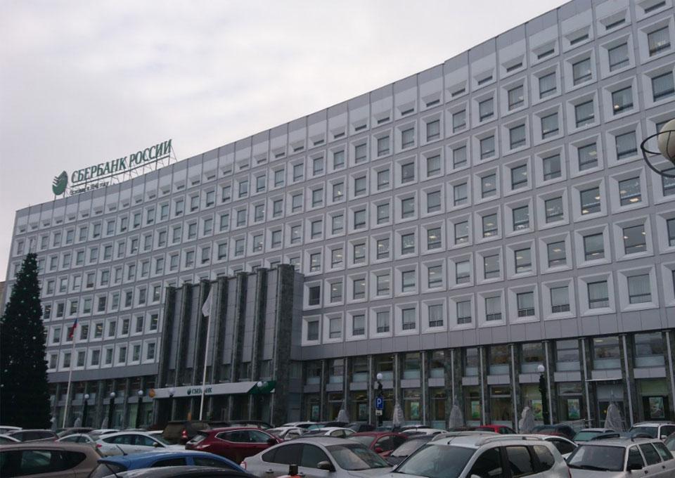 Сбербанк России, г.Н.Новгород, ул.Октябрьская, д.35