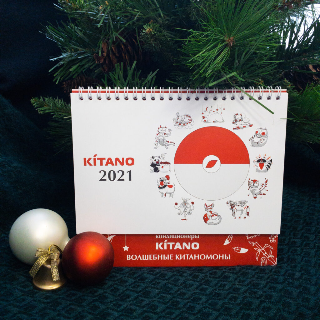Календарь Kitano c волшебными китаномонами