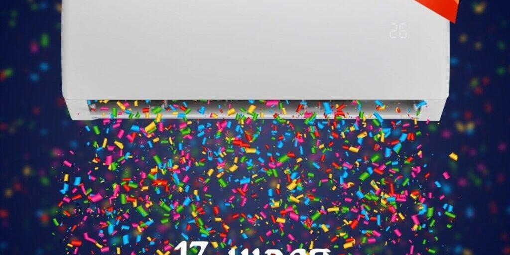 17 июля – День рождения кондиционера